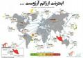 اینترنت ارزان در ایران!!