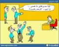 تورم مدیریتی!!