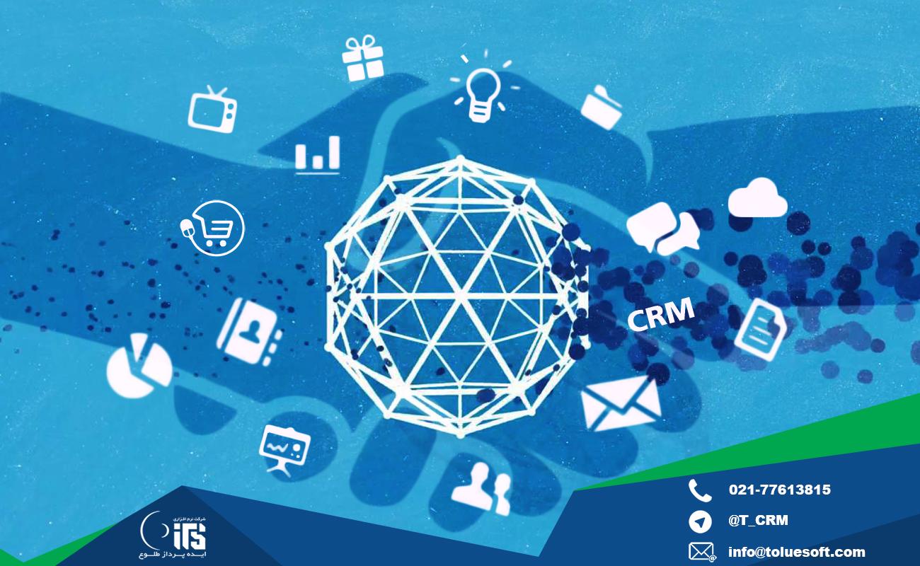تاثیر سیستم های فناوری اطلاعات بر بازاریابی
