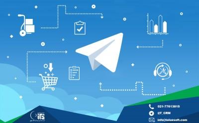 ربات تلگرام باشگاه مشتریان متصل به نرم افزار crm