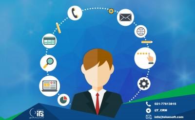 چگونه نرم افزار crm به مدیر یک شرکت کمک می کند؟