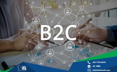 نرم افزار crm برای کسب و کارهای B2C