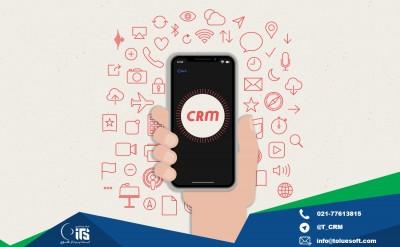 چرا نرم افزار crm مبتنی بر موبایل مهم است؟
