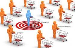 پیچیدگی بازاریابی و نگهداری مشتریان