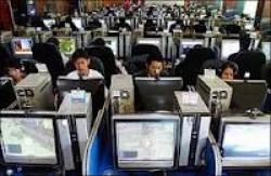 نسل جدید چین از دریچه شبکه های اجتماعی