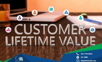 برقراری ارتباطات بلندمدت با مشتریان و ارزش دوره عمر (CLV)
