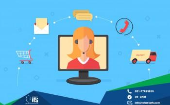 از اصول مدیریت ارتباط و خدمات مشتری چه می دانید؟