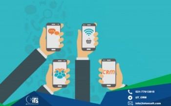 موبایل crm راهی برای افزایش بهره وری فروش