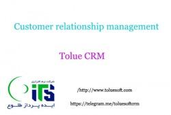 آیا نرمافزار CRM در شروع کسب و کار هم مفید است؟