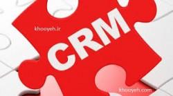 CRM از نوع ايراني