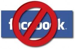 چگون از طريق فيسبوك كسب درآمد كنيم؟