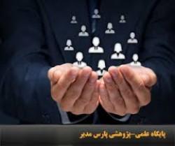 ایجاد ارتباط جادویی با مشتریان