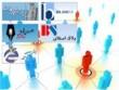 سردرگمی وبلاگستان فارسی