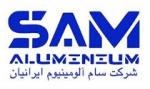 شرکت صام آلومینیوم