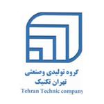 گروه تولیدی و صنعتی تهران تکنیک