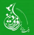 پیاده سازی بسته نرم افزاری دُرج در مجموعه رخت ایرانی فروردین