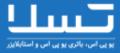 شرکت توان سازان لوتوس البرز