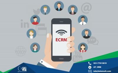 ECRM چیست؟