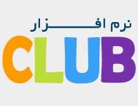 باشگاه مشتریان ( club )