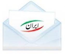 راهاندازی ایمیل ایرانی کلیک کن