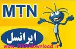 تلفن اینترنتی وایمکس در ایران راه اندازی شد
