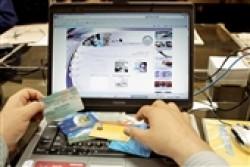 راهاندازی «اینترنت امن» برای دستگاههای دولتی