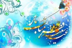 تخفیف ویژه به مناسبت عید فطر