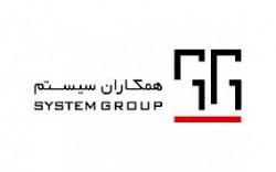 ارتباط سیستم ارتباط با مشتریان طلوع و نرم افزار جامع همکاران سیستم