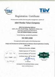 اخذ گواهینامه ایزو ISO 9001 سیستم مدیریت کیفیت