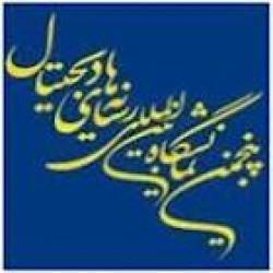 رونمایی از مسنجر ایرانی