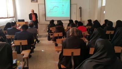 برگزاری کارگاه آشنایی با مفاهیم CRM در دانشگاه جامع علمی و کاربردی