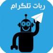 لینک ربات تلگرام به نرم افزار crm طلوع
