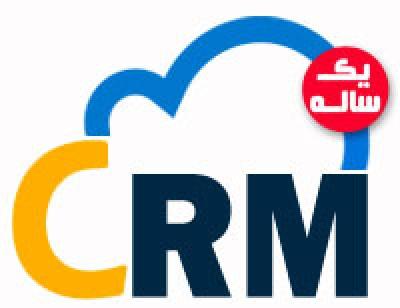 نرم افزار Cloud CRM