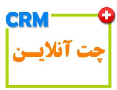 چت آنلاین Messenger